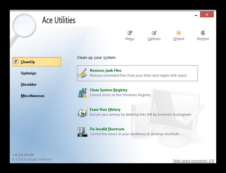 Главное окно Ace Utilities