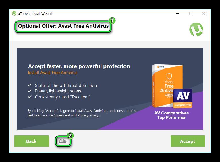 Пропуск Avast в uTorrent