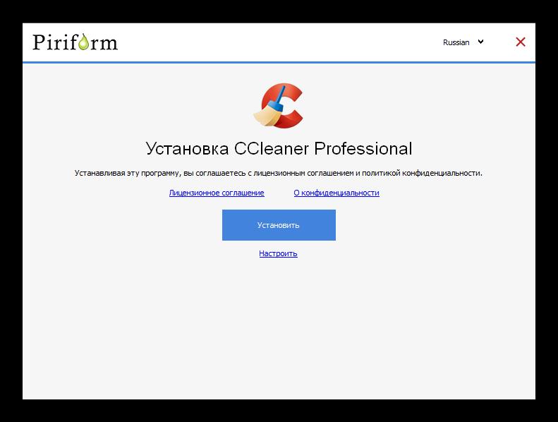 Запуск установки CCleaner Professional